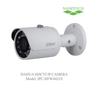 4MP Full HD WDR Network Small IR Bullet Camera IPC-HFW4421S